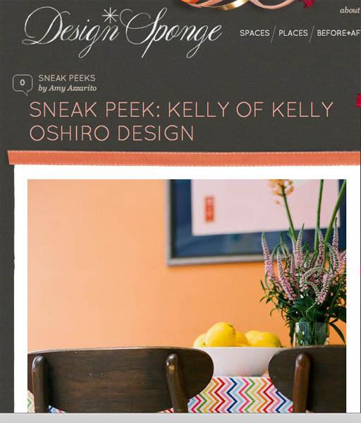 design_sponge